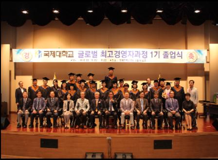 [학점은행제]2018년도 후기 전문학사 학위수여식